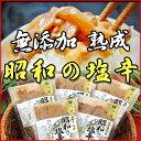 【ふるさと納税】青森県鰺ヶ沢町 無添加・熟成 酵母の力が活き...