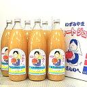 【ふるさと納税】りんごジュース(ストレート) 1L×6本【イ...
