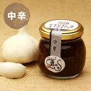 【ふるさと納税】にんにく味噌・中辛3個セット【青森県産にんに...