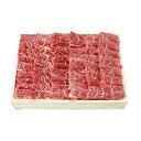 【ふるさと納税】倉石牛モモ肉600g