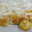 【ふるさと納税】田子にんにくの焼きカレーパン2個×8袋 【惣菜パン・野菜・根菜・薬味】