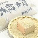 【ふるさと納税】岩手花巻産「健土健米」ひとめぼれ10kg