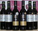 【ふるさと納税】世界が認めた!エーデルワイン・国際コンクール...
