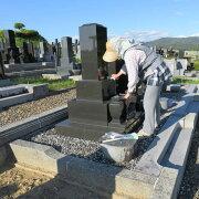 【ふるさと納税】お墓の管理安心サービス(現状確認+墓守)