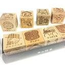 【ふるさと納税】木の絵本(花巻版)木製 おもちゃ