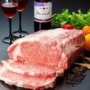 【ふるさと納税】《花巻限定》黒ぶだう牛 厳選 サーロイン ステーキ ブランド牛 牛肉