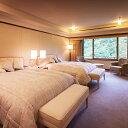 【ふるさと納税】静かな空間で贅沢な時間を過ごす。花巻温泉 佳松園 貴賓室「ロイヤルスイート」ペア宿泊券