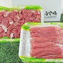 【ふるさと納税】白金豚 ファミリーセット(1.2kg)(モモ...
