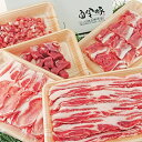 【ふるさと納税】白金豚の2人de5種食べ比べセット