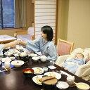 【ふるさと納税】結びの宿 愛隣館ペア宿泊券(赤ちゃんサービス...