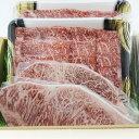 【ふるさと納税】黒毛和牛すき焼き用スライス・サーロインステー...