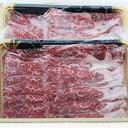 【ふるさと納税】短角和牛 すき焼き用スライス2パックセット