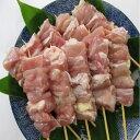 【ふるさと納税】A-002 岩手県産鶏もも串(生冷凍)30g...