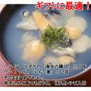 【ふるさと納税】J017 【いちご煮・海女の磯汁】久慈物語3...