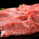【ふるさと納税】肉 霜降り 門崎熟成肉特選カルビ500g 牛醤1本 セット 格之進