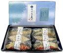 【ふるさと納税】三陸リアスの恵み 漬け魚詰合せ(6切)