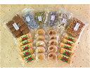 【ふるさと納税】No.040 紫波の駄菓子とフルーツもなかと...