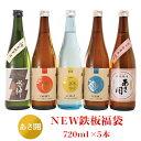 【ふるさと納税】日本酒 飲み比べセット ギフト 辛口 182...