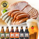 【ふるさと納税】日本一受賞ビール入り 岩手の地ビール ベアレ...