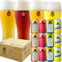 【ふるさと納税】ベアレン醸造所 缶ビール ザ・デイ レモンラードラ— 4種12本 飲み比べセット