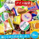 【ふるさと納税】フタバ食品のアイス福袋 アイス18個 届いて...