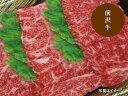 【ふるさと納税】岩手の牛肉食べ比べセット1.8kg