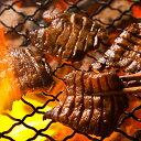 【ふるさと納税】利久 牛たん 110g×2個 南蛮味噌セット 【牛タン・タン・牛たん・肉・南蛮味噌】