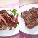 【ふるさと納税】仙台・陣中 仔牛の牛タン塩麹熟成2種食べ比べセット 【牛タン・タン・牛たん・肉・仔牛