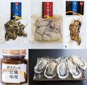 【ふるさと納税】石巻 牡蠣三昧セット