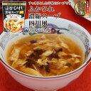 【ふるさと納税】気仙沼産 ふかひれ濃縮スープ(四川風) 200g×24袋