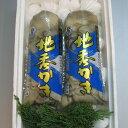 【ふるさと納税】むき身牡蠣(生食用)500gx2