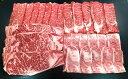 【ふるさと納税】蔵王牛満腹セット 4種計1,770g お肉 ...