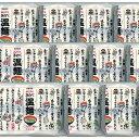 【ふるさと納税】みちのく手延べ温麺 280g×12袋 【麺類】