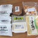 【ふるさと納税】登米の朝ごはんには欠かせないふるさと食材セット