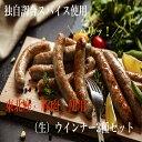 【ふるさと納税】東北産豚肉使用!(生)ウ...
