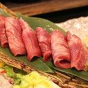 【ふるさと納税】極厚!!厚切牛タン1.2kg 塩味・味噌セッ...