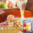 【ふるさと納税】蔵王チーズ シュレッドチーズ900g(180g×5袋ゴーダ&モッツァレラ)【ナチュラルチーズ】 【加工食品・乳製品・チーズ・牛乳】