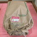 宮城県川崎町産 ひとめぼれ(玄米)30kg