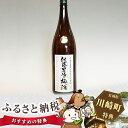 【ふるさと納税】No.012 佐藤農場の梅酒 青梅 1.8L