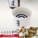 【ふるさと納税】No.028 伯楽星 純米大吟醸酒 1.8L
