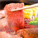 【ふるさと納税】宮城県産 黒毛和牛カルビ焼肉用 400g 【...