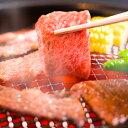 【ふるさと納税】宮城県産 黒毛和牛カルビ焼肉用 1.3kg ...