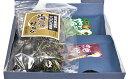 【ふるさと納税】国産海藻3種のお得セット 【海藻・乾燥】