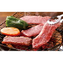 【ふるさと納税】仙台牛特上カルビ焼肉用 500g 【お肉・牛...