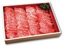【ふるさと納税】〔B29〕秋田県能代産 鶴形牛バラカルビ焼肉用 約500g