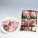 【ふるさと納税】60P2318 比内地鶏1羽ケース&ガラ(冷...