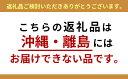 【鈴木水産】 はたはた切りずし1kg 樽入