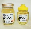 【ふるさと納税】B82007秋田のアカシア蜂蜜 2本セット