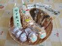 【ふるさと納税】B27025「東由利の味」セット(えごまあんまんじゅうドーナツ米菓子漬け物)