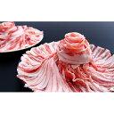 【ふるさと納税】【3ヶ月・月2回配送 計3kg】秋田県産豚肉...